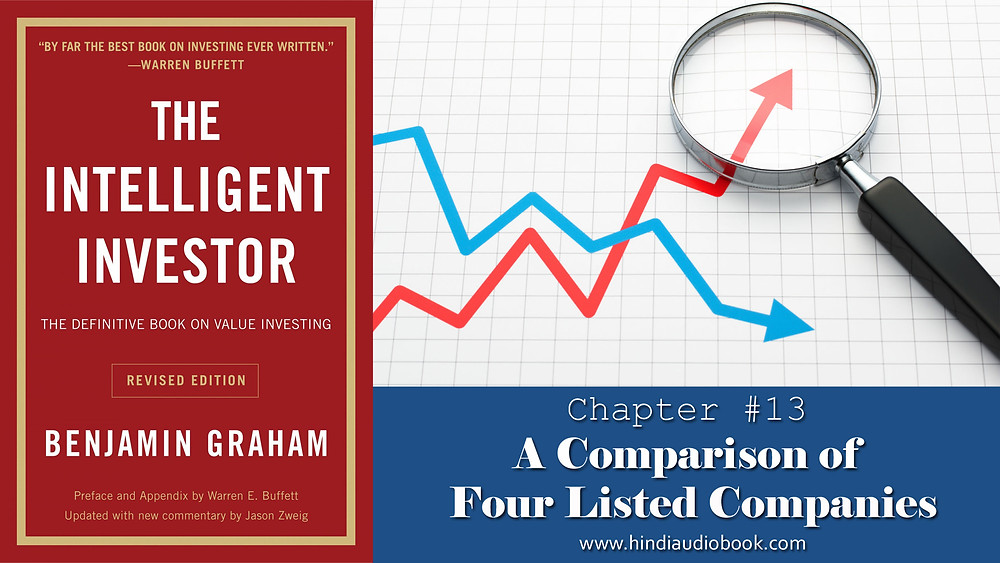 The Intelligent Investor in hindi Chapter $13 A Comparison of Four Listed Companies