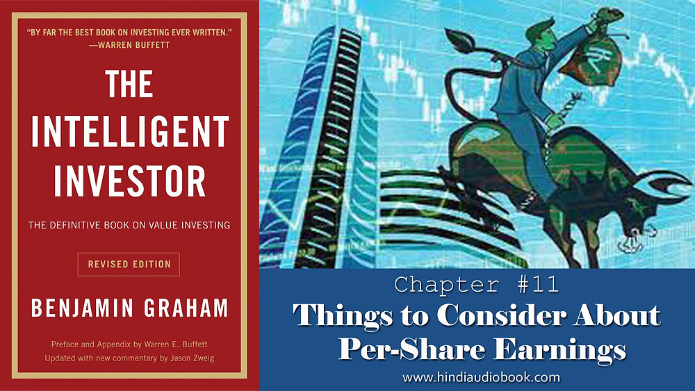 The Intelligent Investor in Hindi Audio Book Things to Consider About Per-Share Earnings