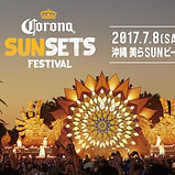 Corona SUNSETS FESTIVAL2017_edited.jpg