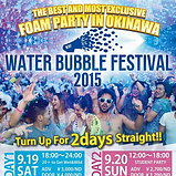 WATER BUBBLE FESTIVAL 2015_edited.png