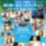 COZY BEACH CLUB オープニングイベント_edited.jpg