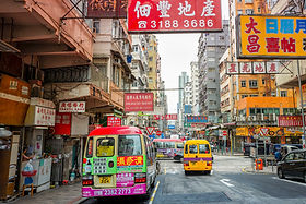 Down Town Hong Kong.jpg