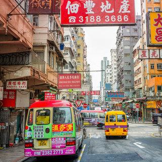 Down Town Hong Kong