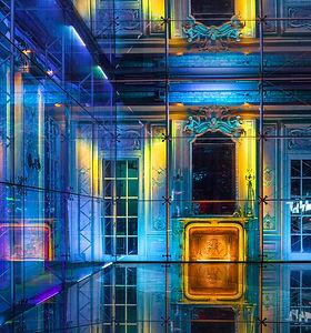 Réflexion,_Berlin,_2017.jpg