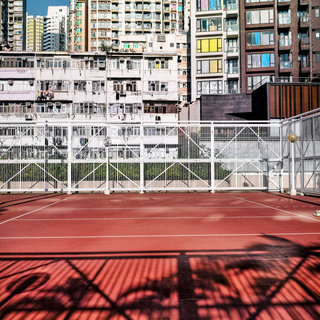 Shades, HK