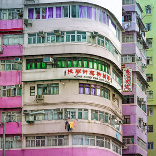 Art School, HK