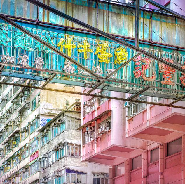 Chinese pictos, HK