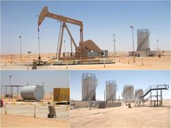 Komombo Oil Field