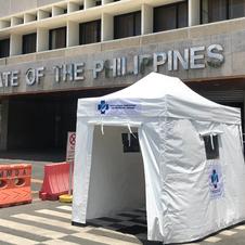 Senate of the Philippines