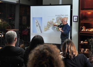 הרצאה צילום בסמארטפון