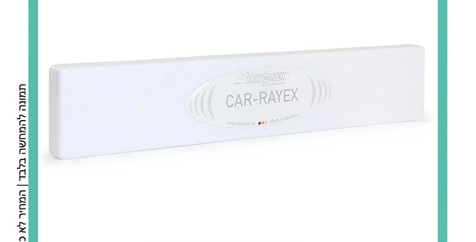 CAR-RAYEX