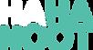 hahanoot logo.png