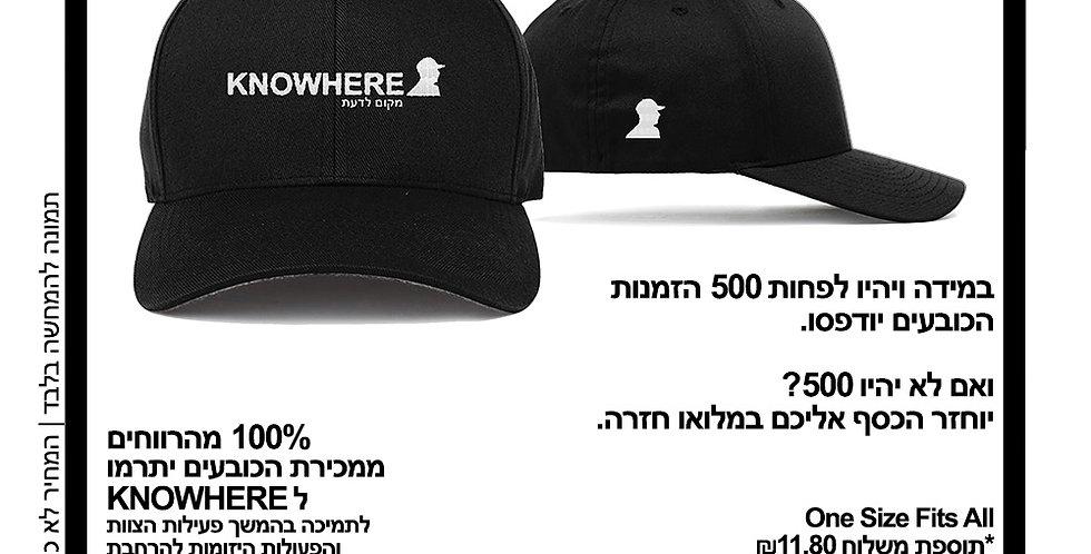כובע KNOWHERE