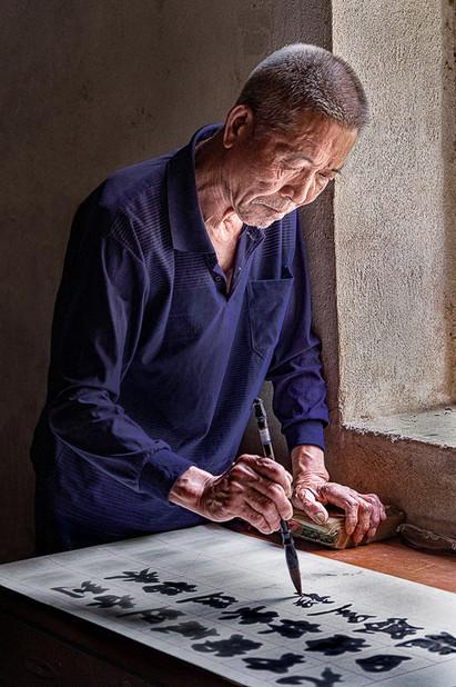 08 Mr Qin Calligrapher - 21.jpg