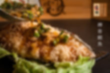 宝鰻 檸香鱈魚.jpg