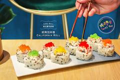 捲捲米Sushi Bar美式壽司 經典加州卷.jpg