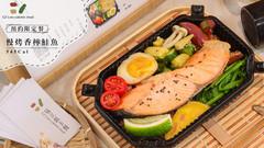 慢烤香檸鮭魚.jpg
