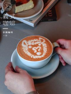 拿鐵咖啡5.jpg