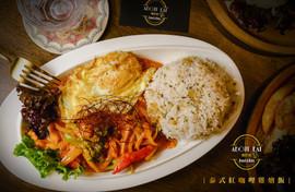 泰式紅咖哩雞燴飯.jpg