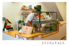 大丸豆花仙草冰品店 店內環境 12.jpg