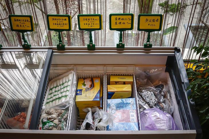 真空冷凍海鮮販售.jpg