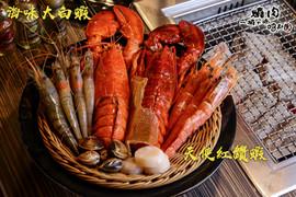 海味大白蝦、天使紅鑽蝦.jpg