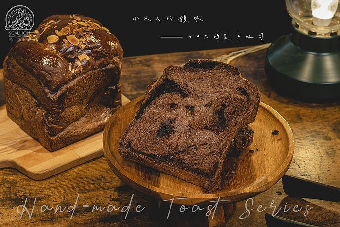 60_巧克力吐司.jpg
