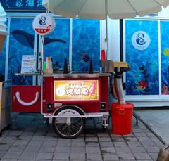 烤魷魚攤位.jpg