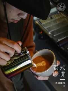拿鐵咖啡2.jpg