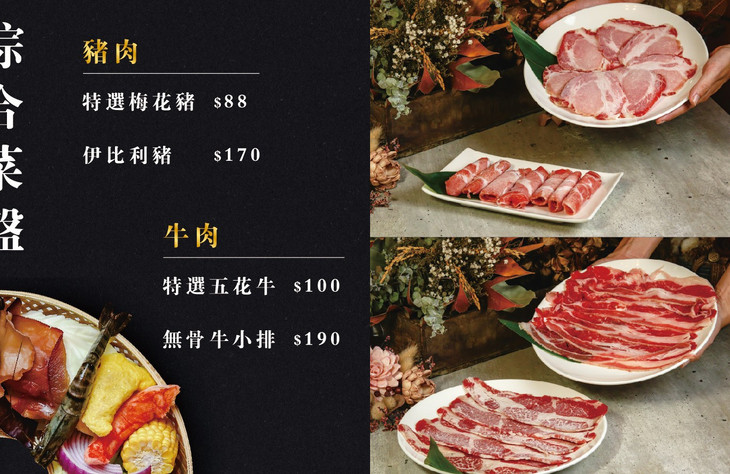 百米廚房_MENU_7.jpg
