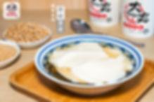 大丸豆花仙草冰品店 原味豆花.jpg