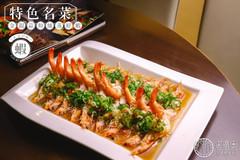 金銀蒜粉絲蒸鮮蝦.jpg
