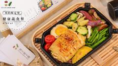 健康蔬食餐.jpg