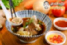 牛肉湯餃.jpg