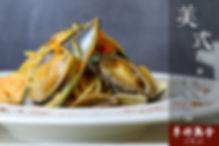 美式奶油海鮮義大利麵2.jpg