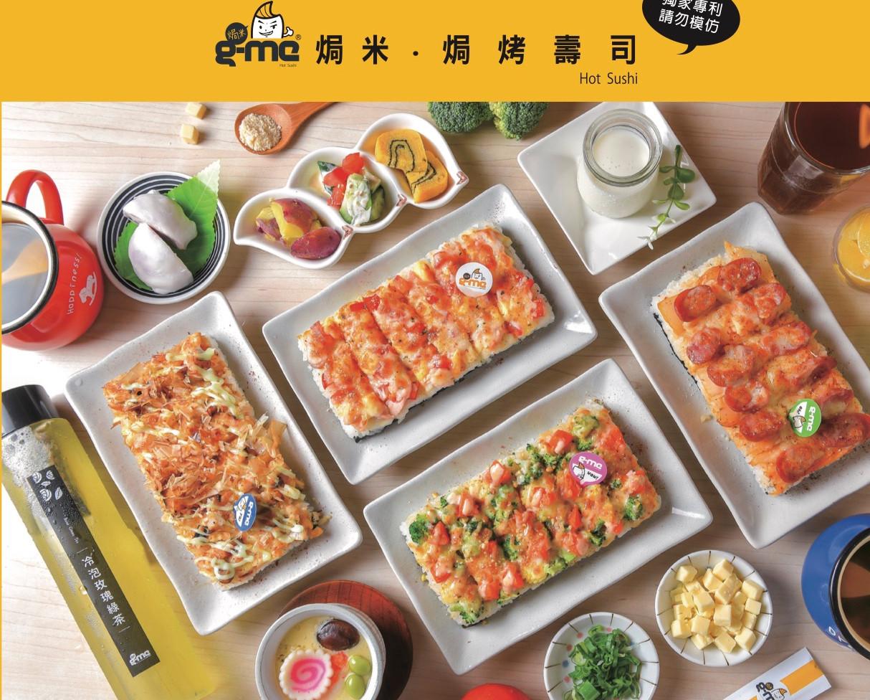 內用菜單 Cover.jpg