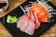 綜合生魚片.jpg