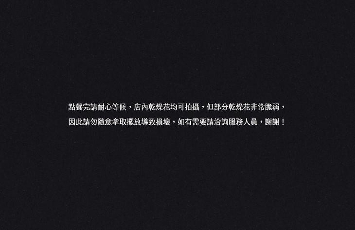 百米廚房_MENU_12.jpg