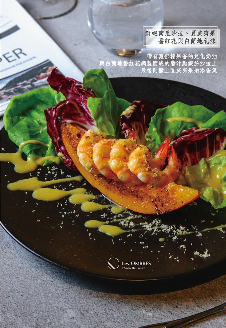 2020冬季菜單-P04.png