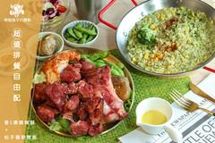 香Q德國豬腳_+_松子羅勒燉飯.jpg