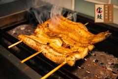 宝鰻 鰻魚料理過程 - 燒烤 02.jpg