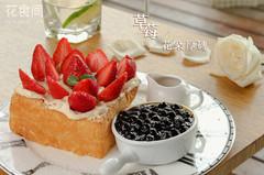 草莓花朵厚磚.jpg