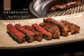 肉吧·RouBar x 燒肉專門店 美國冷藏厚切沙朗牛排 04.jpg