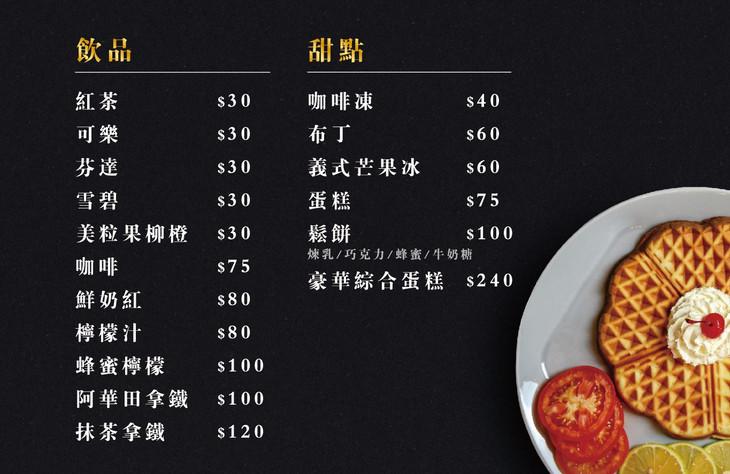 百米廚房_MENU_11.jpg