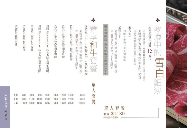 花花世界-MEMU-11.jpeg