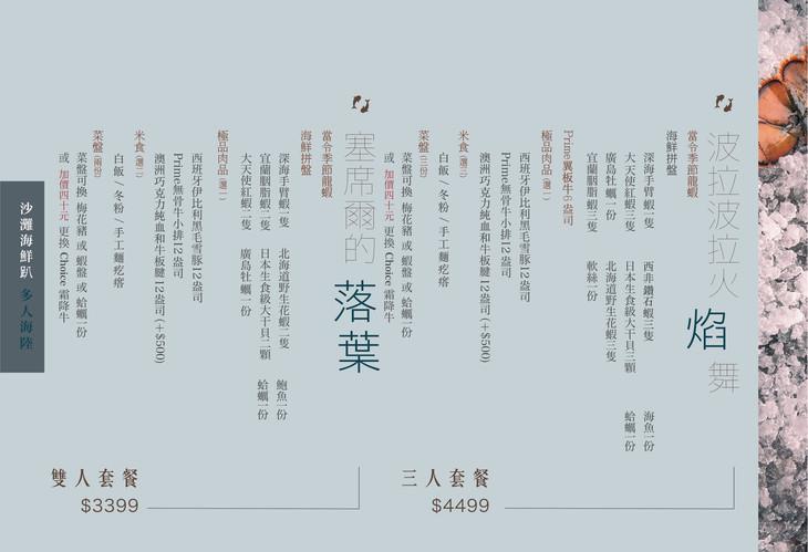 花花世界-MEMU-5.jpeg