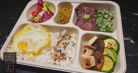 肉吧·RouBar x 燒肉專門店-外帶餐盒.jpg