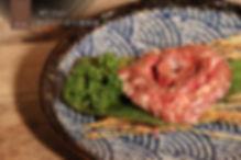 肉吧·RouBar x 燒肉專門店 澳洲M9+和牛橫隔膜 01.jpg