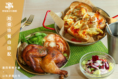 墨西哥烤半雞+山形混蛋吐司.jpg