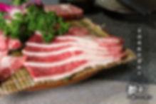 初云燒肉-職人的燒肉屋 美國安格斯翼板牛 01.jpg